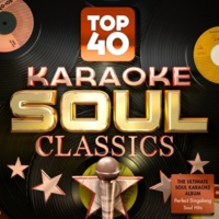Karaoke Soul Players Reach Out & Touch Somebody's Hand (Originally Performed by the Supremes) [Karaoke Version]