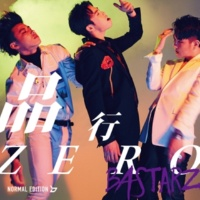 BASTARZ 品行ZERO (Japanese Version)