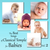 First Baby Classical Collection Cello Suite No. 1 in G Major, BWV 1007: I. Prelude
