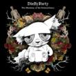 DieByForty The Monotony of the Extraordinary