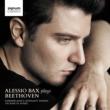 Alessio Bax Die Ruinen von Athen, Op. 113: Turkish March (arr. Alessio Bax)
