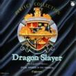 Falcom Sound Team jdk パーフェクトコレクション ドラゴンスレイヤー英雄伝説