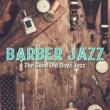 キャブ・キャロウェイ BARBER JAZZ - The Good Old Days Jazz