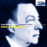 エド・デ・ワールト/オランダ放送フィルハーモニー管弦楽団 ラフマニノフ:交響曲 第 2番、ユース・シンフォニー