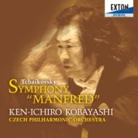 小林研一郎/チェコ・フィルハーモニー管弦楽団 チャイコフスキー:マンフレッド交響曲