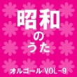 オルゴールサウンド J-POP 紅とんぼ Originally Performed By ちあきなおみ (オルゴール)