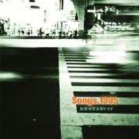 加奈崎芳太郎トリオ Songs, 1995