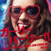 Various Artists ガーリーパーリー!!~meets Taylor & Girly BEST EDM COVER MIX~ MTIバージョン
