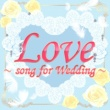 Various Artists Love~song for Wedding~