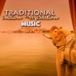 Indian Meditation Traditional Indian Meditation Music - Classical Songs from India for Relaxation