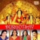 Suresh Wadkar Durga