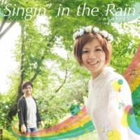シンギンザレイン Singin' in the Rain