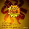 Various Artists Classic Hindi Soundtracks : C.I.D. (1956), Chacha Zindabad (1959), Chakradhari (1954), Chalti Ka Naam Gaadi (1958), Volume 23