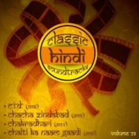 "Kishore Kumar Desh Chhudaye Bhes Chhudaye (From ""Chacha Zindabad'')"