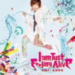 UMI☆KUUN I am Just Feeling Alive[TV_Edit]