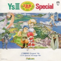 Falcom Sound Team jdk 慈愛の祈り (バレスタイン城・礼拝堂) [X68000]