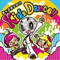 Kids Dance!! Project Kids Dance!!