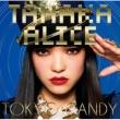 TANAKA ALICE DON'T STOP