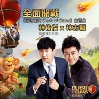 """JJ Lin & Jimmy Lin Clan Wars (""""Clash of Clans"""" Theme Song)"""