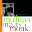 Thelonius Monk & Gerry Mulligan Sweet And Lovely