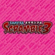 Various Artists T.O.P.S V.A. SCRAMBLE3