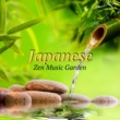 Various Artists Japenese Zen Music Garden ‐ Oasis of Zen Relaxation for Meditation, Massage. Reiki, Yoga and Tai Chi