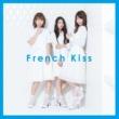 フレンチ・キス French Kiss (TYPE-C)