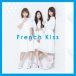倉持明日香 French Kiss (TYPE-C)