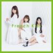 フレンチ・キス French Kiss (TYPE-B)