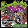 Janne Da Arc Janne Da Arc MAJOR DEBUT 10th ANNIVERSARY COMPLETE BOX