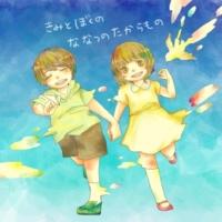 ゆら silencio (feat. 初音ミク)