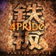 4 PRIDE feat. PGP IS BACK REMIX