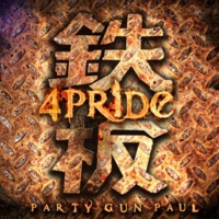 4 PRIDE feat. PGP MY PLACE