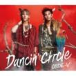 CODE-V DANCIN' CIRCLE