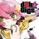 第二文芸部 d2b Live Bootleg d2b GiGs