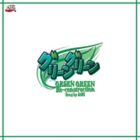 AiRI 「GREEN GREEN Re-construction」 song by AiRI