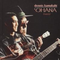 Dennis Kamakahi/David Kamakahi 'Ūlili E (feat. David Kamakahi)