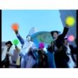米米CLUB Shake Hip!