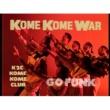 米米CLUB KOME KOME WAR