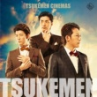 TSUKEMEN マイ・ハート・ウィル・ゴー・オン~映画「タイタニック」