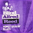 Blind Alfred Reed I Mean to Live for Jesus