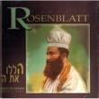 Cantor Yossele Rosenblatt Halleluya
