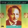 Jacob Sandler Liebe