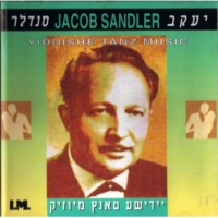 Jacob Sandler Ramona