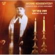 Moshe Koussevitzky Kol Dodi