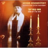 Moshe Koussevitzky Birkat Kohanim