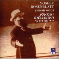 Cantor Yossele Rosenblatt Yohrzeit