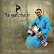 Pandit Ramkumar Misra&Jaywant Naidu Madhyalaya Teentaal - Raga Maru Bihag