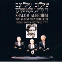Die Drei Shmulik's Opening Theme