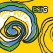 ESG You're No Good